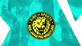 NJPW Weekly 8/25/17 Online 25th August 2017 Full Show Free