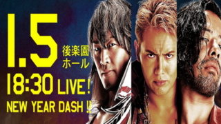 NJPW New Year Dash 2016 1/5/16 5th January 2016 Watch Online Live Replay HD Full Show