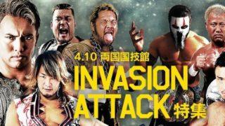 NJPW Invasion Attack 2016
