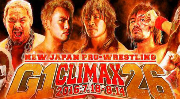 NJPW G1 Climax 26 2016 All Days Full Shows