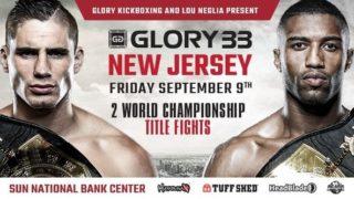 Glory 33 Super Fight Series