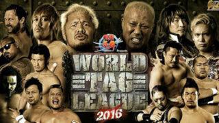 NJPW World Tag League Finals 2016 12/10/16 December Full Show Free