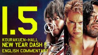 NJPW NewYear Dash 2017