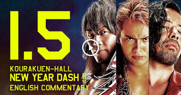 Watch NJPW NewYear Dash 2017 IPPV 1/5/17 Online 5th January 2017 Full Show Free
