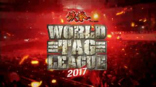 NJPW World Tag League 2017 Day 1 11/18/17