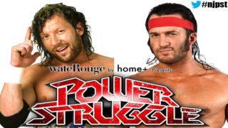 NJPW Power Struggle 2017
