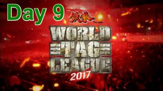 Day 9 – NJPW World Tag League 2017