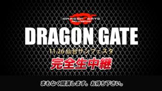 NJPW Dragon Gate 2017 Memorial Gate In Sendai