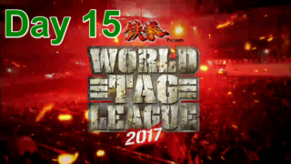 Day 15 – NJPW World Tag League 2017