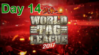 Day 14 NJPW World Tag League 2017