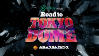 NJPW Road To Tokyo Dome 12-17-2017