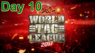Day 10 – NJPW World Tag League 2017
