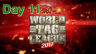 Day 11 – NJPW World Tag League 2017