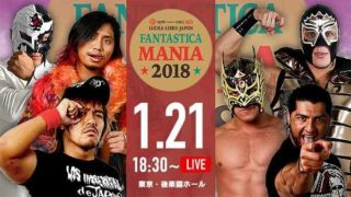 1/21/18 – JAP – NJPW CMLL Fantastica Mania 2018