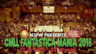 1/19/18 – JAP – NJPW CMLL Fanastica Mania 2018