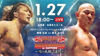 Day 1 – NJPW The New Beginning In Sapporo 2018