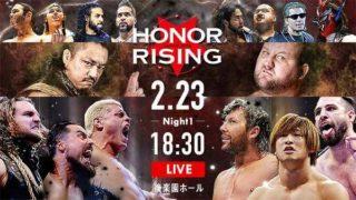 Day 1 – NJPW Honor Rising Japan 2018