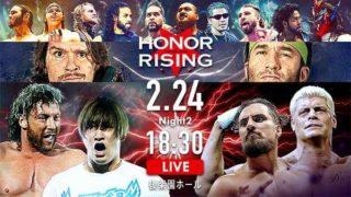 Day 2 – NJPW Honor Rising Japan 2018 2/24/18
