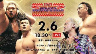 NJPW Road To New Beginning Tokyo 2018 Day 2