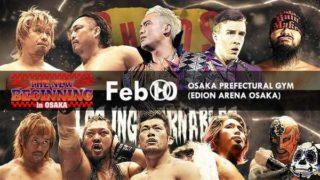 NJPW THE NEW BEGINNING in OSAKA 2018
