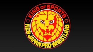 ROH-NJPW War Of The Worlds 2019 Day 2 6/24/19