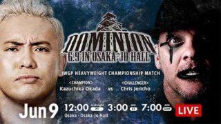 NJPW Dominion 6.9 In Osaka-Jo Hall 2019 6/9/19
