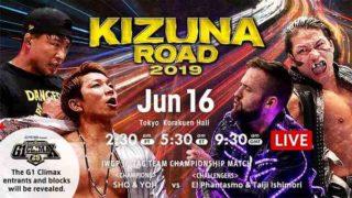 NJPW Kizuna Road 2019 Day 1 6/16/19