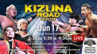 Day 2 – NJPW Kizuna Road 2019 6/17/19