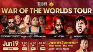 ROH-NJPW War Of The Worlds 2019 Day 1 6/19/19