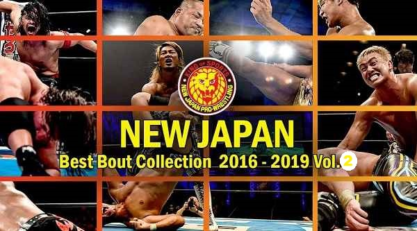 NJPW Best Bout Collection Vol.2