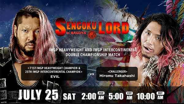 NJPW Sengoku Lord In Nagoya 7/25/20