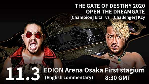 Watch Dragon Gate: THE GATE OF DESTINY 2020 11/3/20