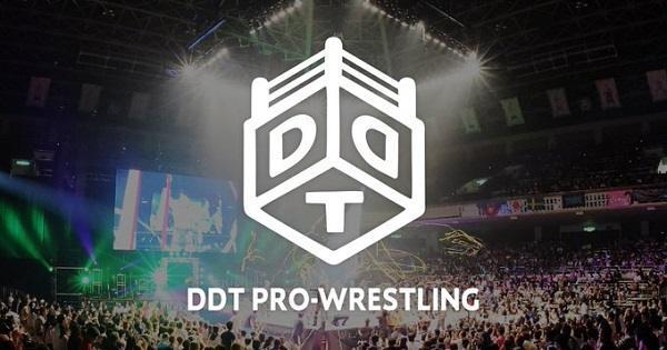 DDT 2021 03 14 Day Dream Believer 2021 JAPANESE