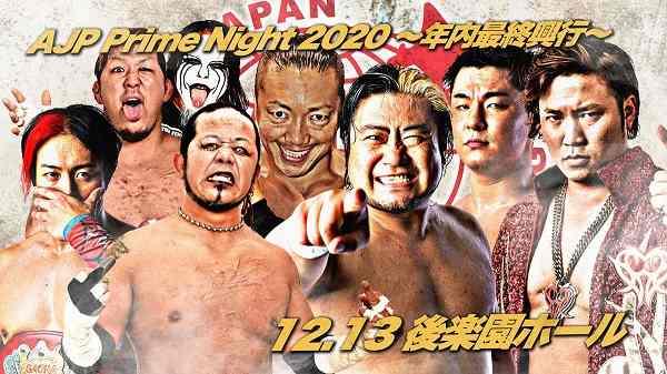 AJPW AJP Prime Night 2020 12/13/20