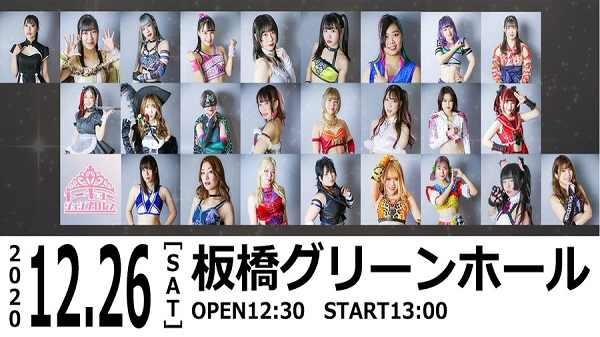 Tokyo Joshi Pro 12/26/2020