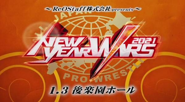 AJPW New year Wars 2021 Day 2 1/3/2021