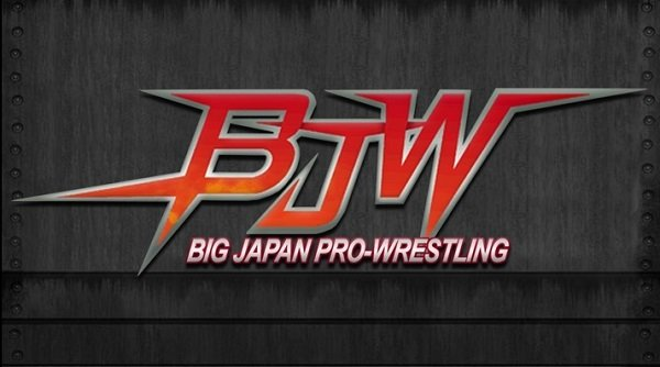 Watch BJW Romeo Vs Juliet Love Of Deep Blood