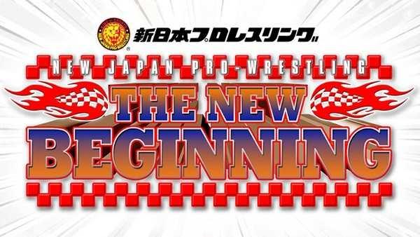Watch NJPW Road To The New Beginning 2021 2/10/21