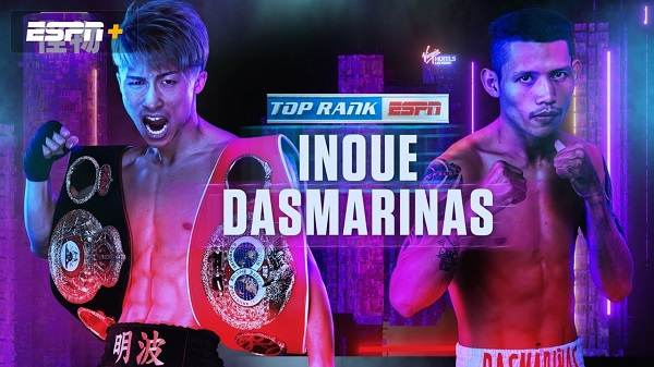 Boxing Naoya Inoue Vs Michael Dasmarinas 6/19/21