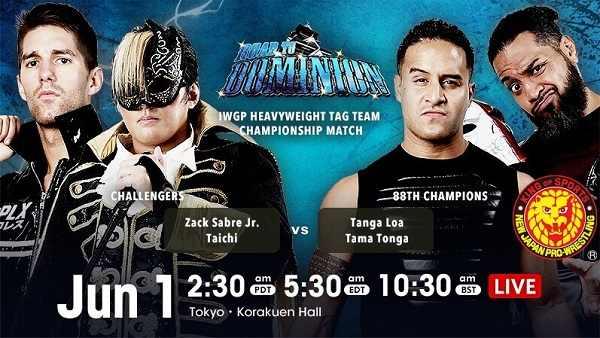 Watch NJPW Road To Dominion 6/1/21