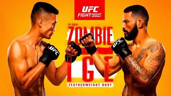 UFC Fight Night: Jung Vs. Lge 6/19/21