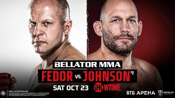 Bellator 269: Fedor vs. Johnson 10/23/21